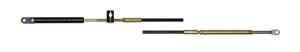 SeaStar Merc-Mar kabel GEN II 7 fod 213 cm