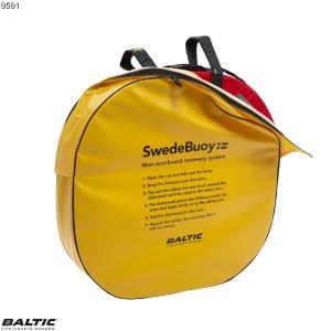 Swedebuoy betræk Gul BALTIC 9591